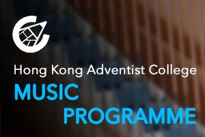 Music Program Thumbnail