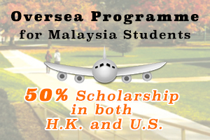 Oversea Programme for Malaysia Students - Click Button