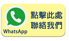 whatsapp_2.png