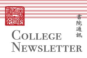 College Newsletter
