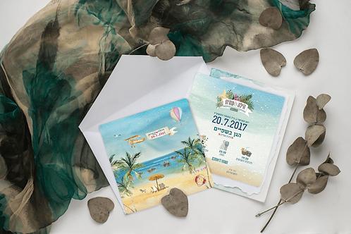Wedding Invitation - Summer Vacation 2