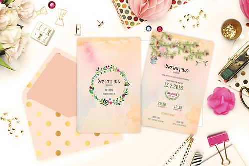 Wedding Invitation - Sweet Spring