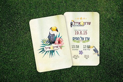 Wedding Invitation - Tropical Birds