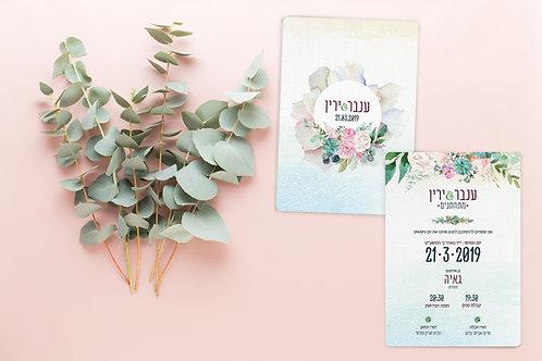 Wedding Invitation - Flowers Love & Kiss