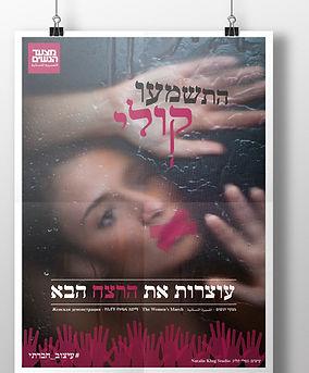 poster_natalieklug_women2.jpg