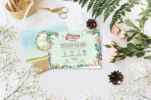 Wedding Invitation - Fun & Farm
