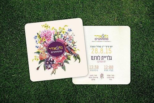 Wedding Invitation - Summer Flower