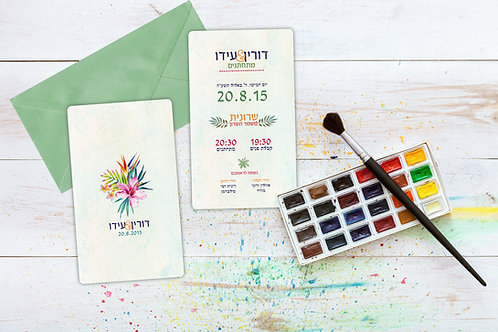 Wedding Invitation - Flower Watercolours 2