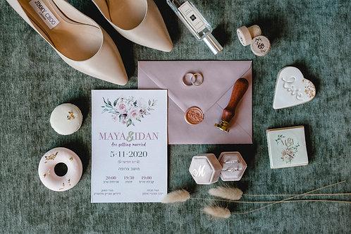 Wedding Invitation - Classic Chic 2
