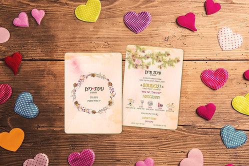 Wedding Invitation - Autumn Trees 1