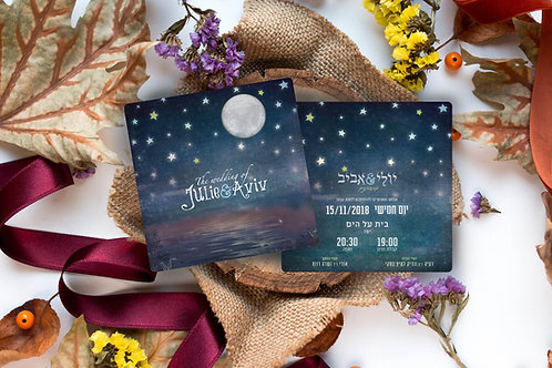 Wedding Invitation - Love Up To The Moon