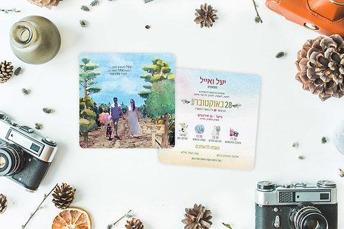 Wedding Invitation - Love Field