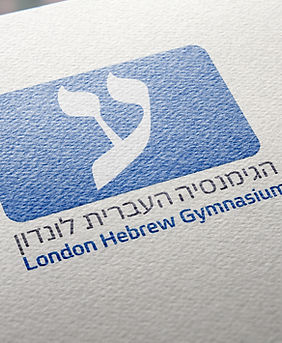 הגימנסיה העברית לונדון.jpg