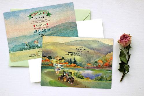 Wedding Invitation - Mountain View