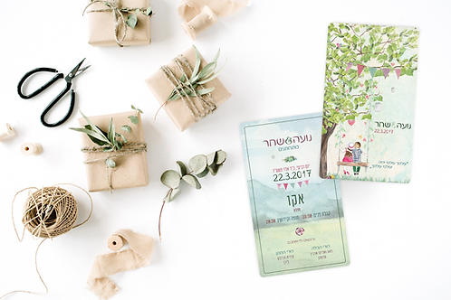 Wedding Invitations - Romantic Tree