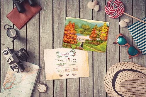 Wedding Invitation - Autumn Village
