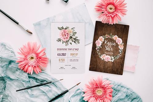 Wedding Invitation - Romantic Collection 10