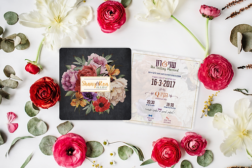 Wedding Invitations - Romantic Collection 4