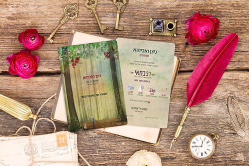 Wedding Invitation - Fairy Tales Collection 5