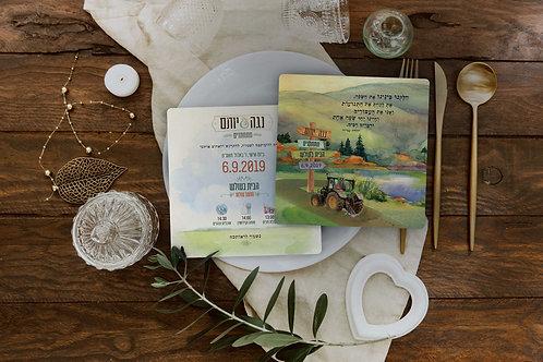 Wedding Invitation - Mountain View 10