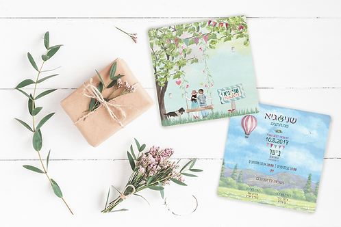 Wedding Invitations - Romantic Tree 2