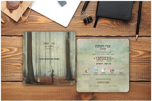 Wedding Invitation - Fairy Tales Collection 4