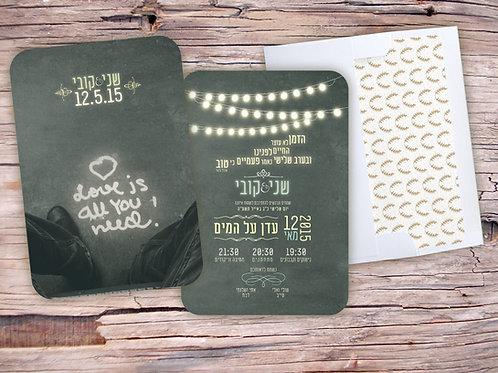 Wedding Invitation - Romantic Typo