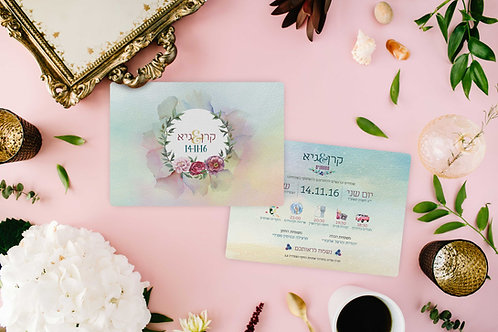 Wedding Invitation - Romantic Winter