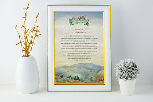 Ketubah - Mountain View