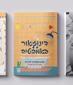 book_natalie_klug-Mockup_frba-.jpg