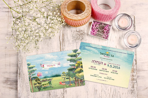 Wedding Invitation - Hanhala