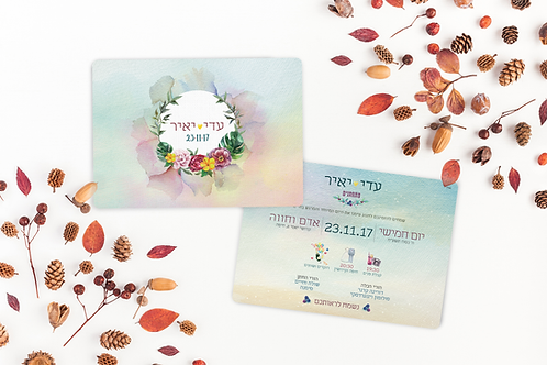 Wedding Invitation - Romantic Winter Collection