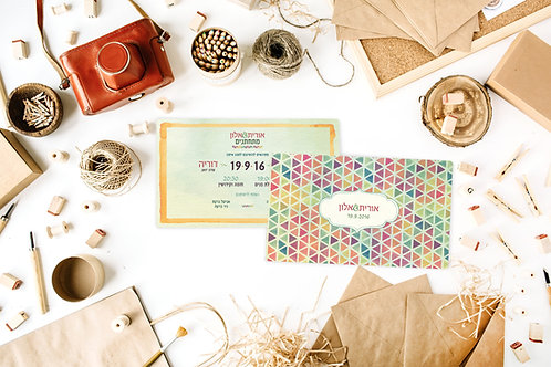 Wedding Invitation - Geometric Watercolours 5