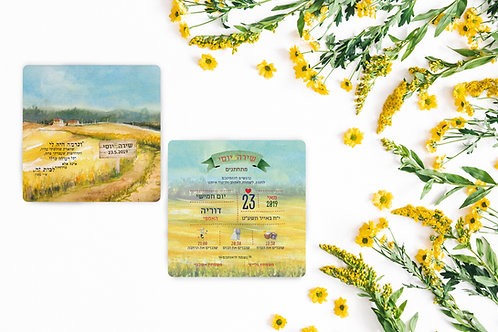Wedding Invitation - Romantic Fields 2