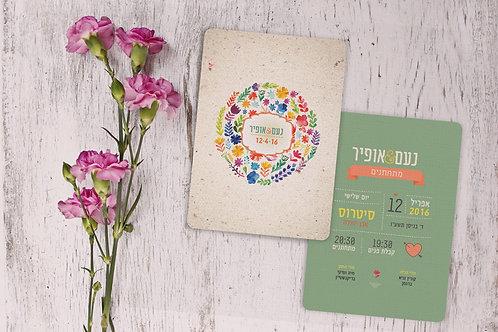 Wedding Invitation - Summer Time 2