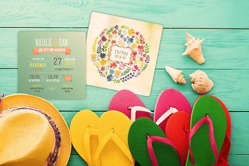 Wedding Invitation - Summer Time