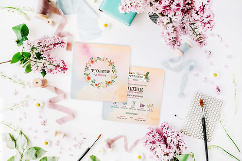 Wedding Invitation - Spring Time 2