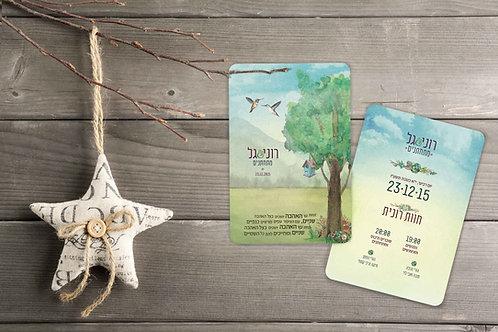 Wedding Invitation - Tree  Watercolours
