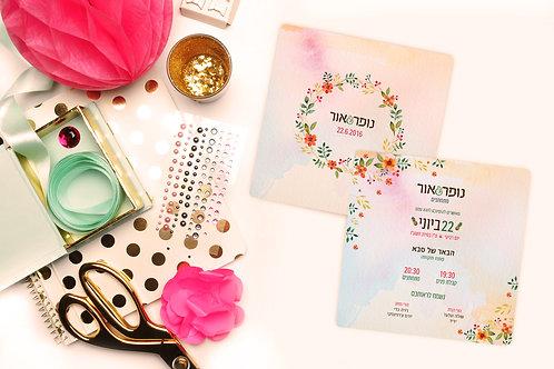 Wedding Invitation - Spring Time