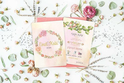 Wedding Invitation - Candy Flowers