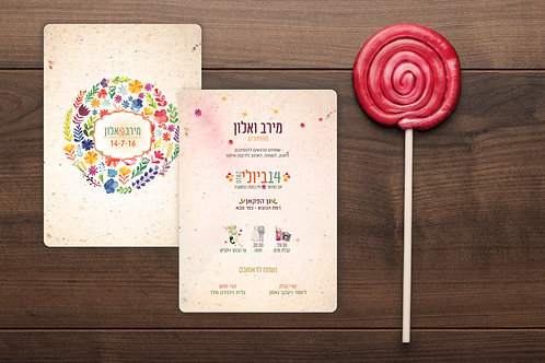 Wedding Invitation - Summer Time 3