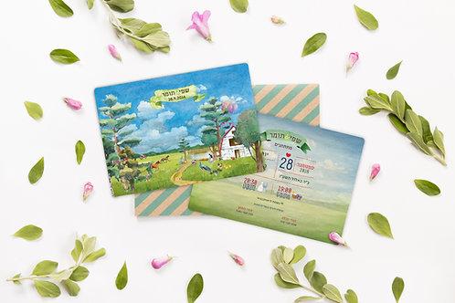 Wedding Invitation - Farm Time