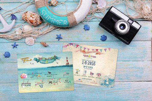 Wedding Invitation - Summer Timeline