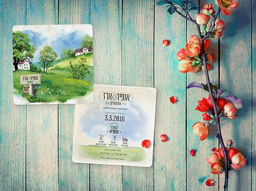 Wedding Invitation - Village Watercolours