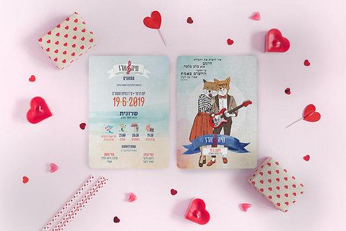 Wedding Invitation - Animals in Love