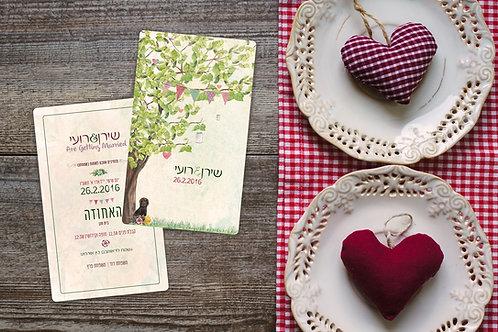 Wedding Invitations - Love & Tree