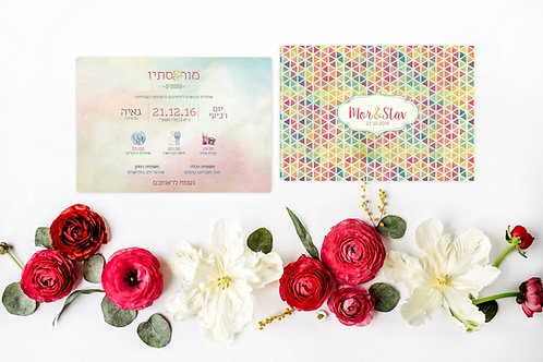 Wedding Invitation - Geometric Watercolours 4