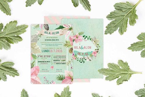 Wedding Invitation - Classic Flower
