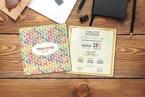 Wedding Invitation - Geometric Watercolours 2