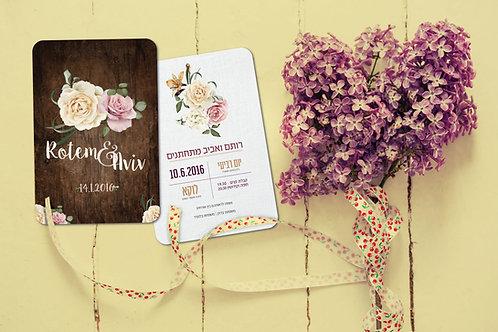 Wedding Invitation - Romantic Collection 2